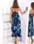 SCANDEZZA Granatowa sukienka w kwiaty