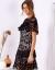 Czarno-beżowa koronkowa sukienka w gwiazdki